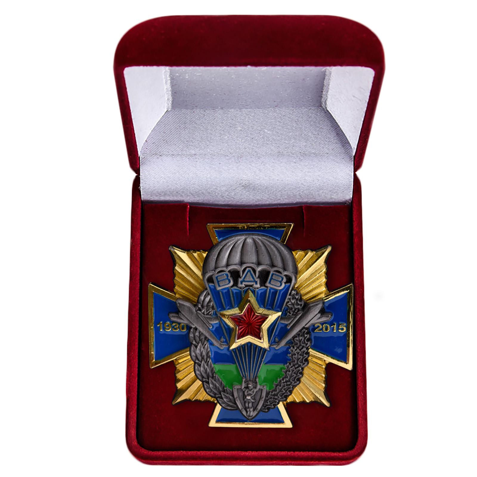 Юбилейный орден ВДВ в футляре