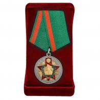 Юбилейная медаль Погранвойск к 100-летию