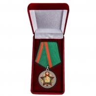 Юбилейная медаль Погранвойск купить в Военпро