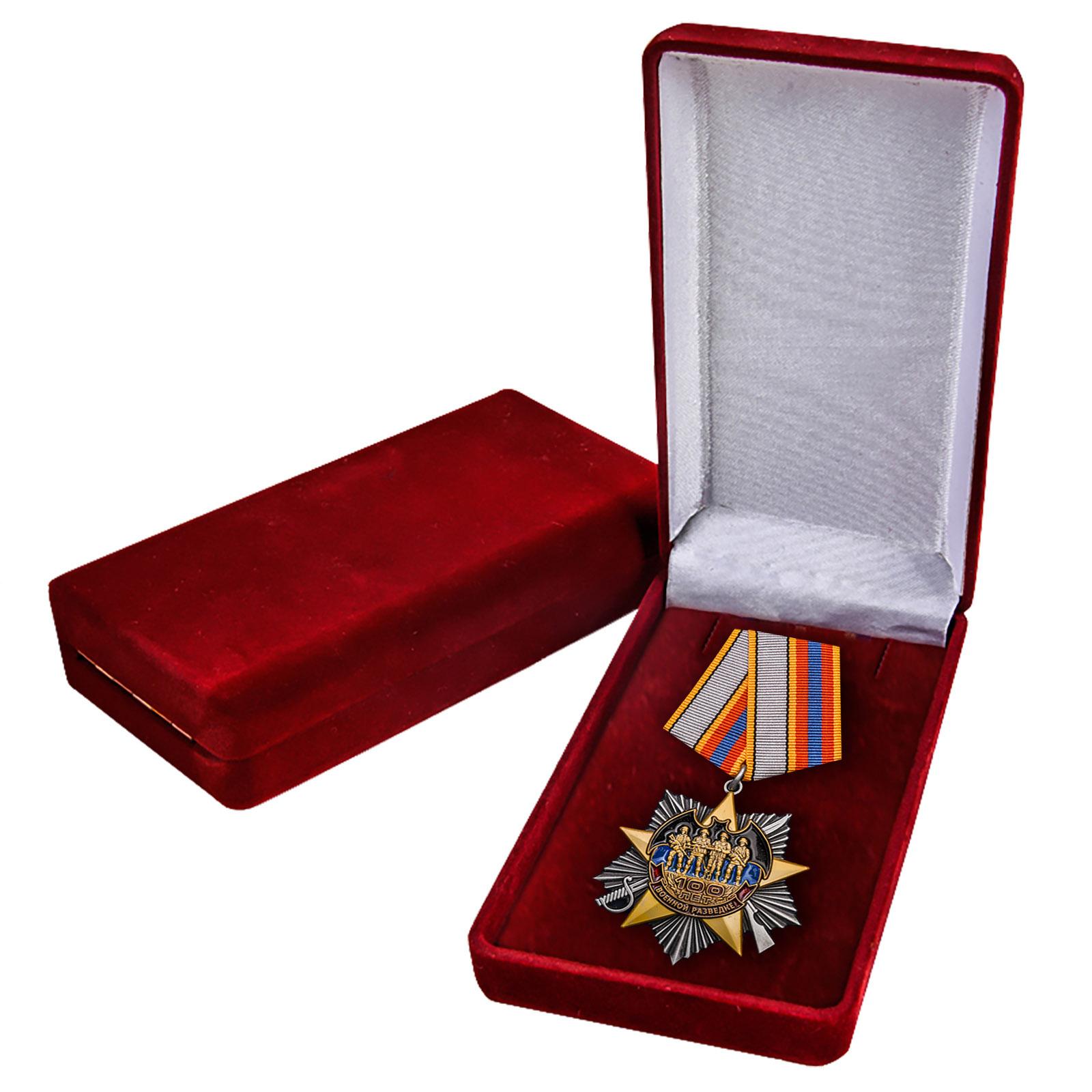 Юбилейный орден Военной разведки купить в Военпро