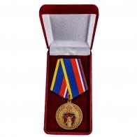 Юбилейная медаль 100 лет Службе тыла МВД России - в футляре