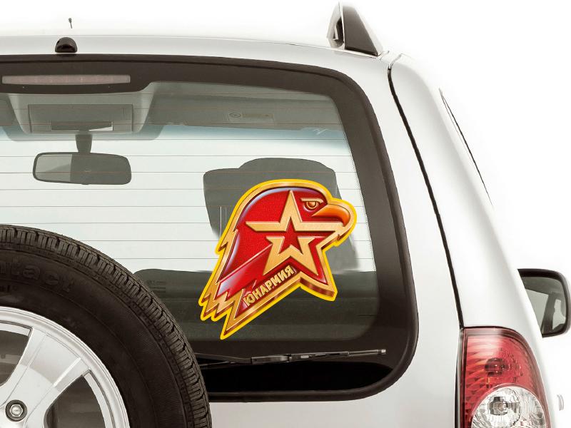 Юнармейская наклейка на авто недорого с доставкой