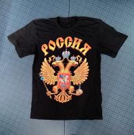 Зачетная черная футболка Россия