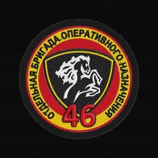 Зачетная эргономичная толстовка с шевроном 46 ОДОН ВВ МВД