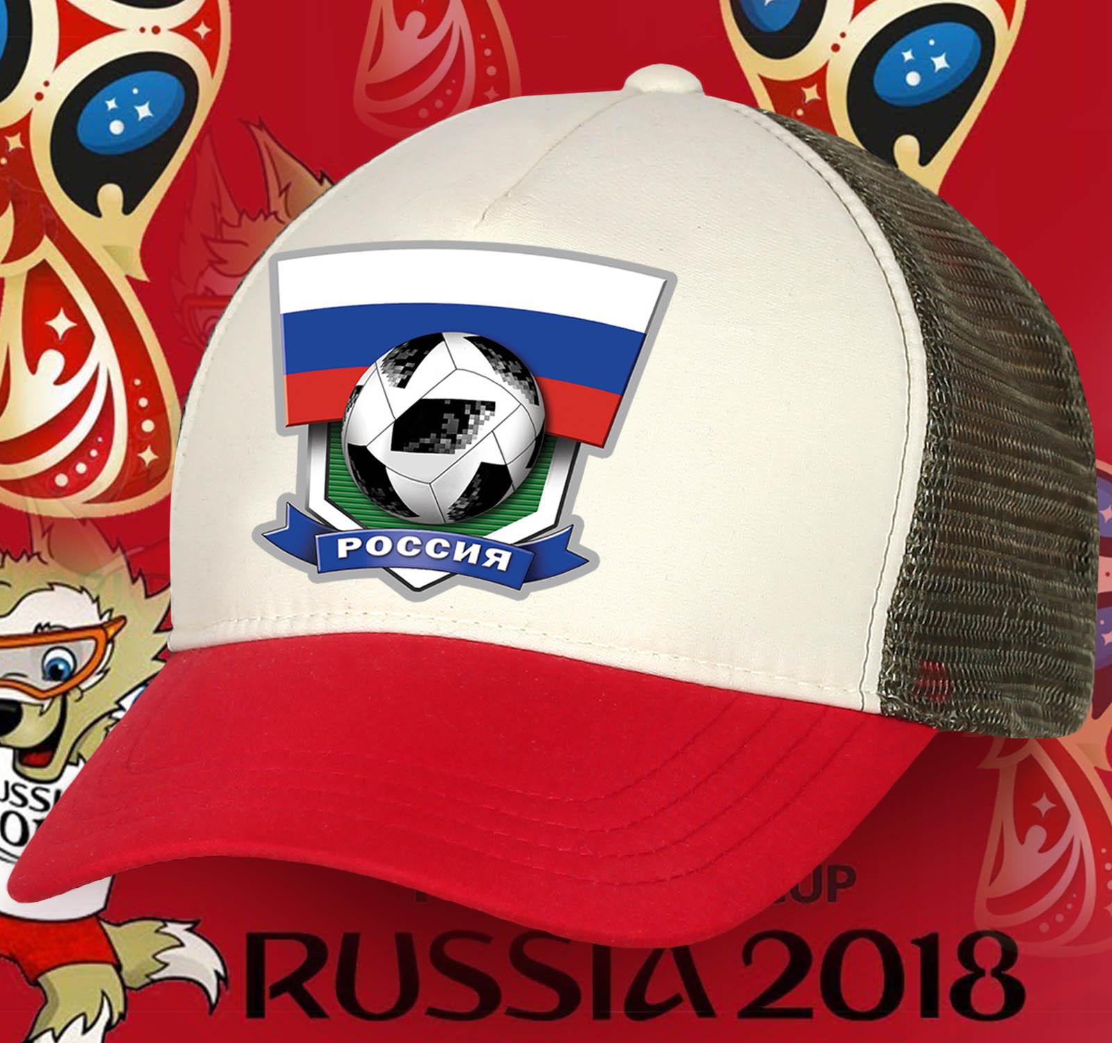 Зачетная фанатская бейсболка Россия