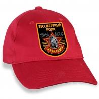 """Зачётная кепка с трансфером """"Бессмертный полк"""""""