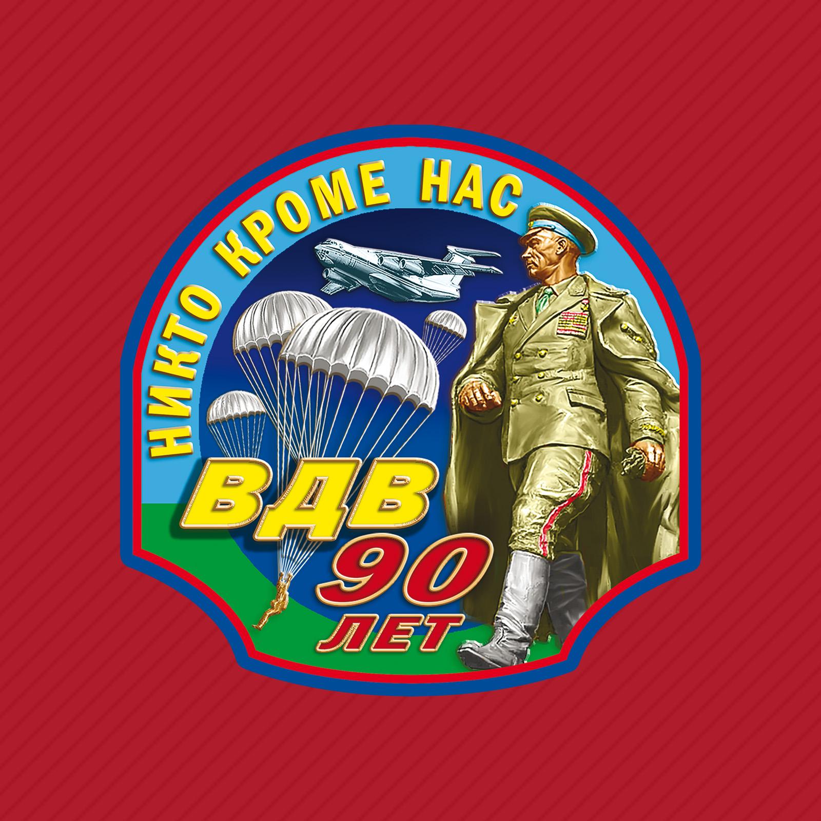 Зачетная красная бейсболка с термотрансфером 90 лет ВДВ