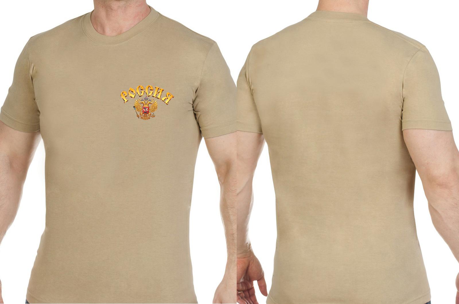 Зачетная мужская футболка РОССИЯ - купить выгодно