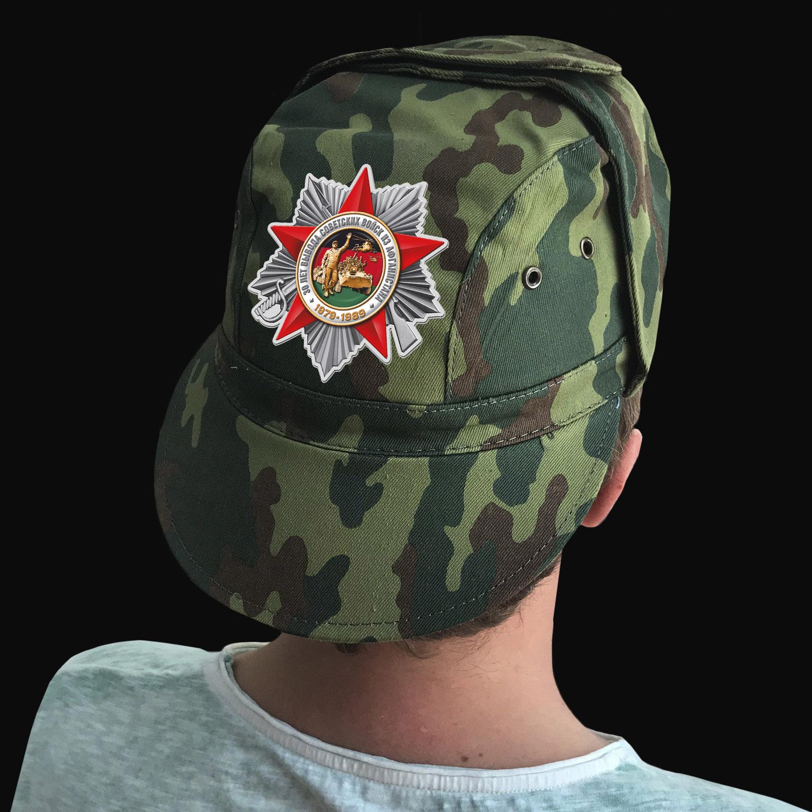 Заказать онлайн кепки мужские