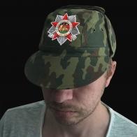 """Зачетная мужская кепка """"30 лет вывода Советких войск из Афганистана"""""""
