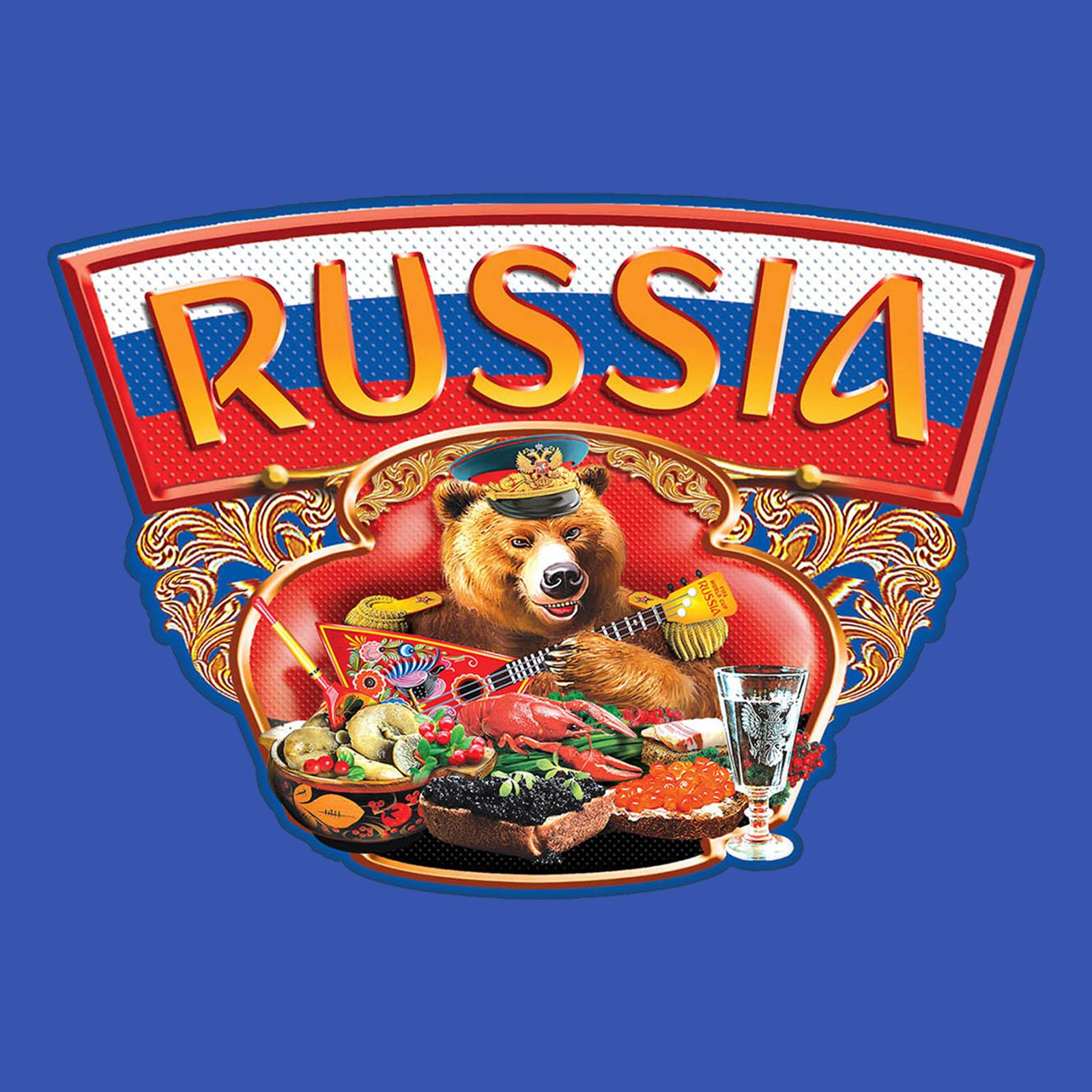 Купить зачетную синюю бейсболку с термотрансфером Russia по оптовой цене