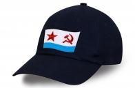 Зачетная темно-синяя бейсболка с нашивкой ВМФ СССР