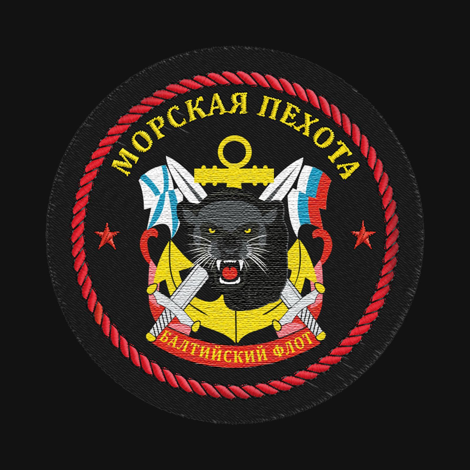 Зачетная толстовка с эмблемой Морской пехоты купить по привлекательной цене