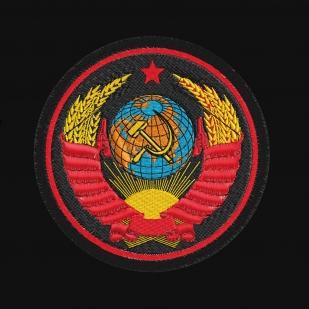 Зачетная толстовка с гербом СССР купить самовывозом