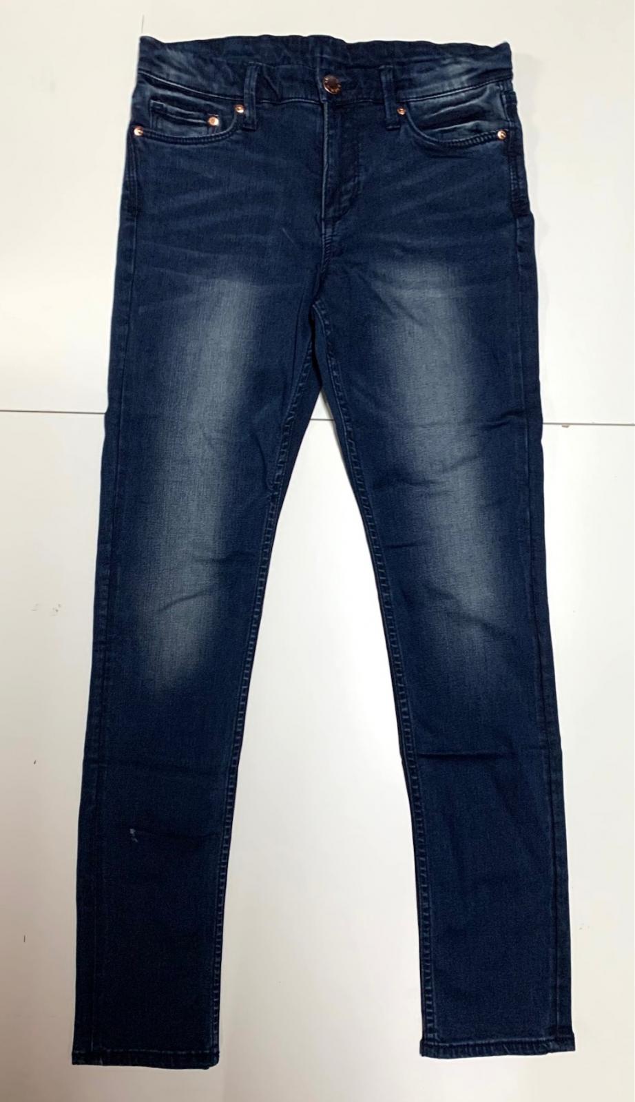 Зачетные детские джинсы