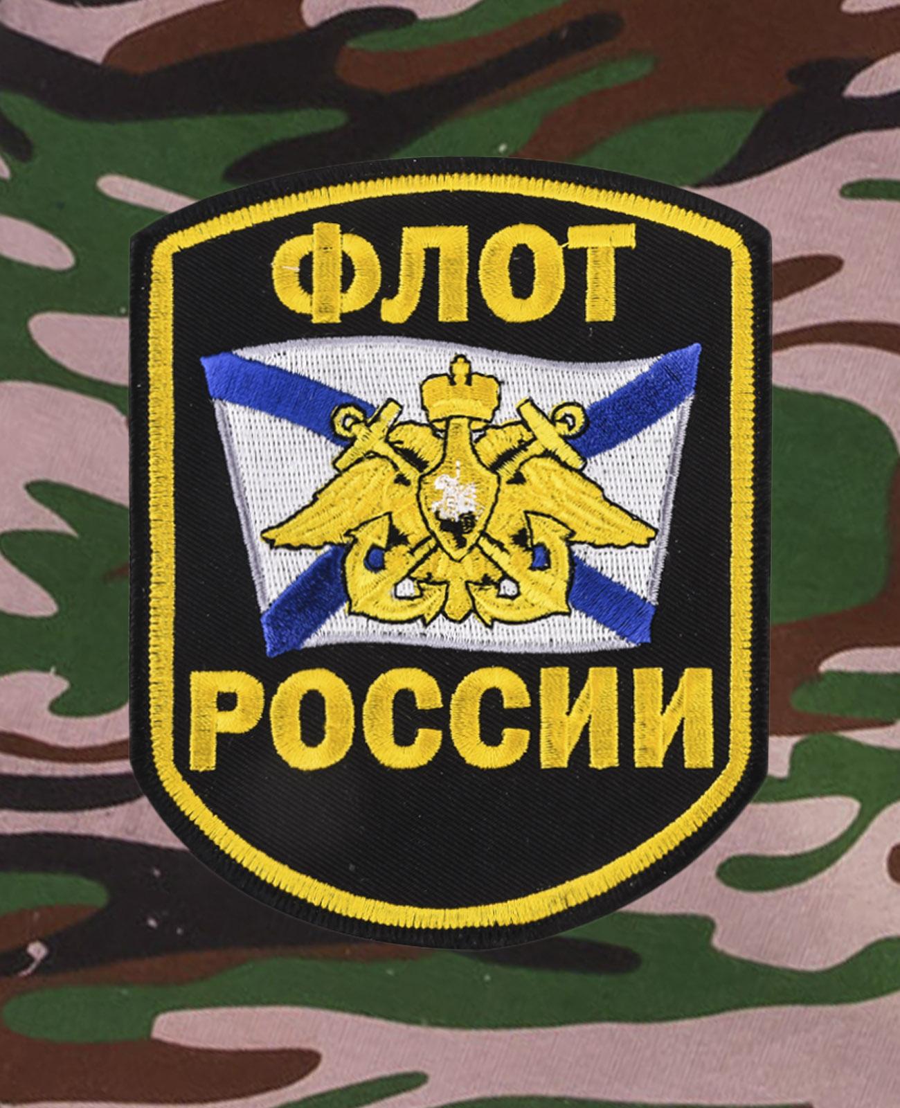 Зачетные милитари шорты с нашивкой Флот России