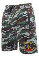 Зачетные милитари-шорты удлиненного фасона с нашивкой РВСН