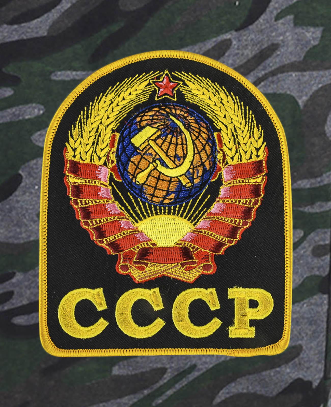 Зачетные шорты свободного фасона с нашивкой СССР