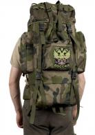 Зачетный большой рюкзак с нашивкой Герб России