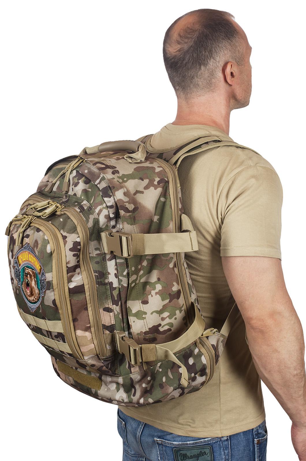 Зачетный камуфляжный рюкзак с нашивкой Лучший Охотник - купить с доставкой