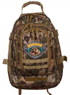 Зачетный камуфляжный рюкзак с нашивкой Лучший Охотник - купить в розницу