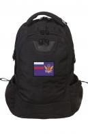 Зачетный мужской рюкзак с нашивкой ФСИН