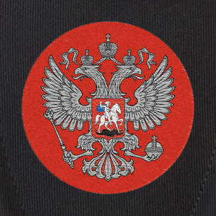 Зачетный надежный рюкзак с нашивкой Герб России