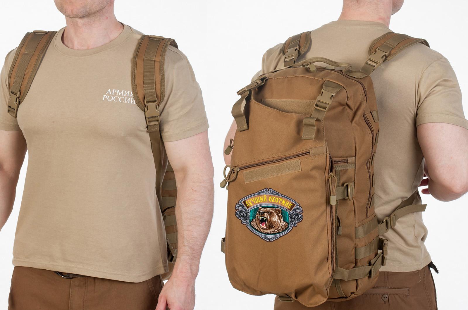 Зачетный рейдовый рюкзак с нашивкой Лучший Охотник - купить с доставкой