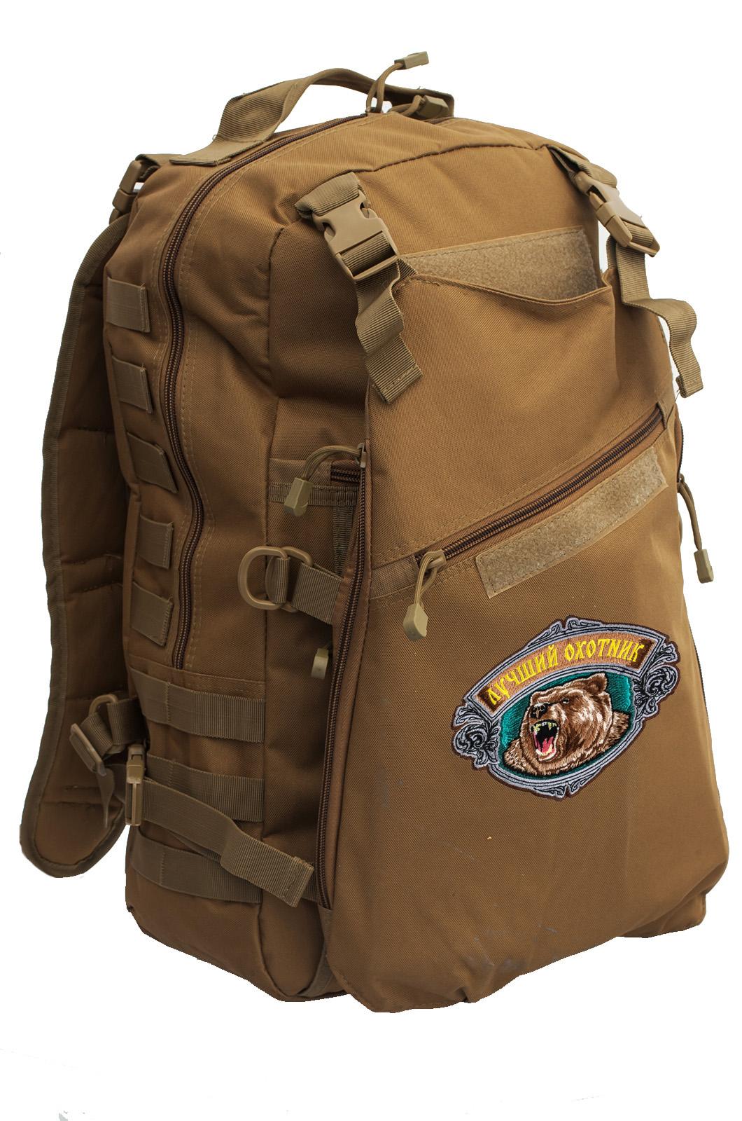 Зачетный рейдовый рюкзак с нашивкой Лучший Охотник - купить онлайн