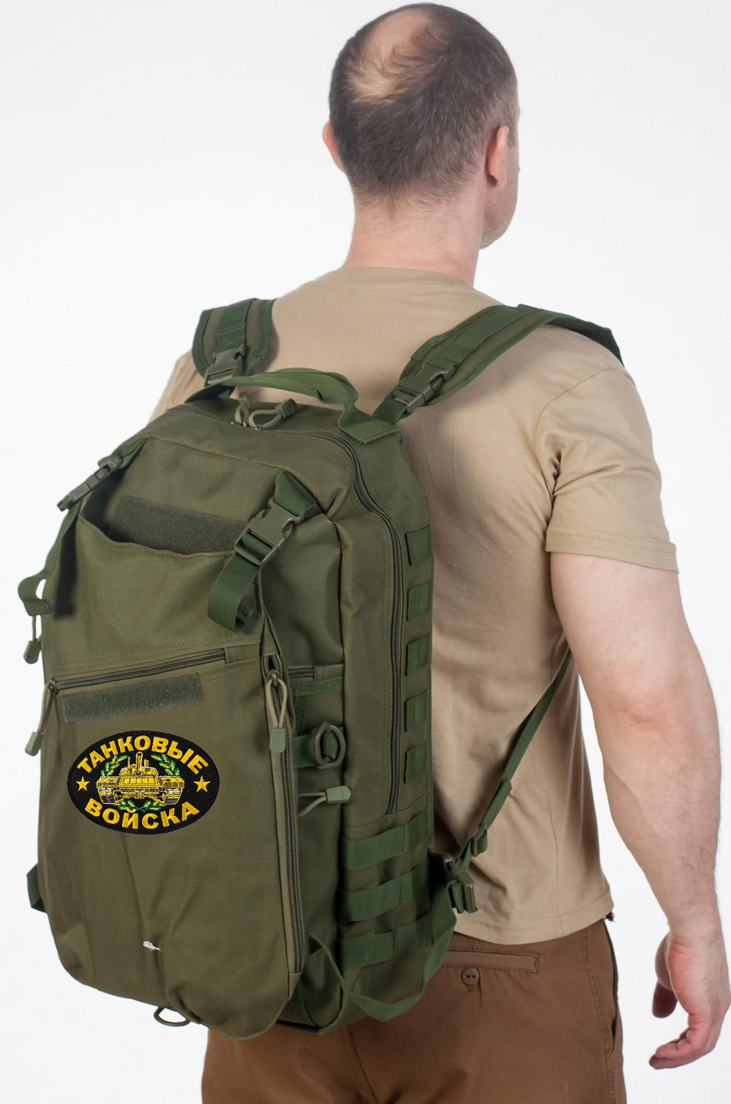 Купить зачетный рейдовый рюкзак Танковых войск по низкой цене