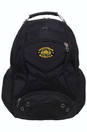 Зачетный рюкзак с эмблемой Танковых войск