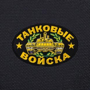 Зачетный рюкзак с эмблемой Танковых войск купить в подарок
