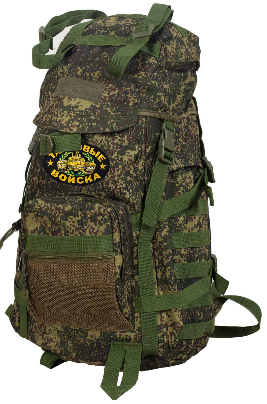 Зачетный тактический рюкзак с нашивкой Танковые Войска - купить выгодно