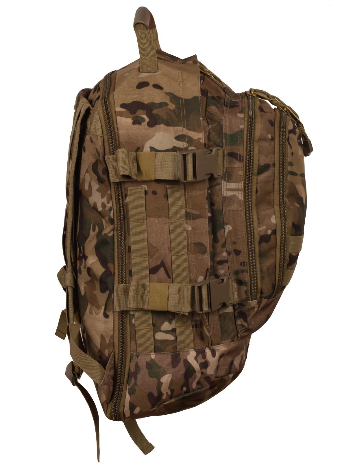 Зачетный трехдневный рюкзак с нашивкой Потомственный Казак - заказать с доставкой