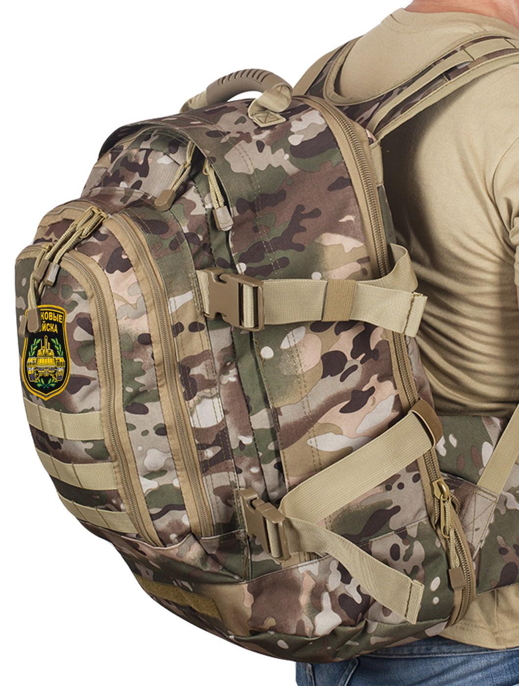 Зачетный вместительный рюкзак с нашивкой Танковые Войска