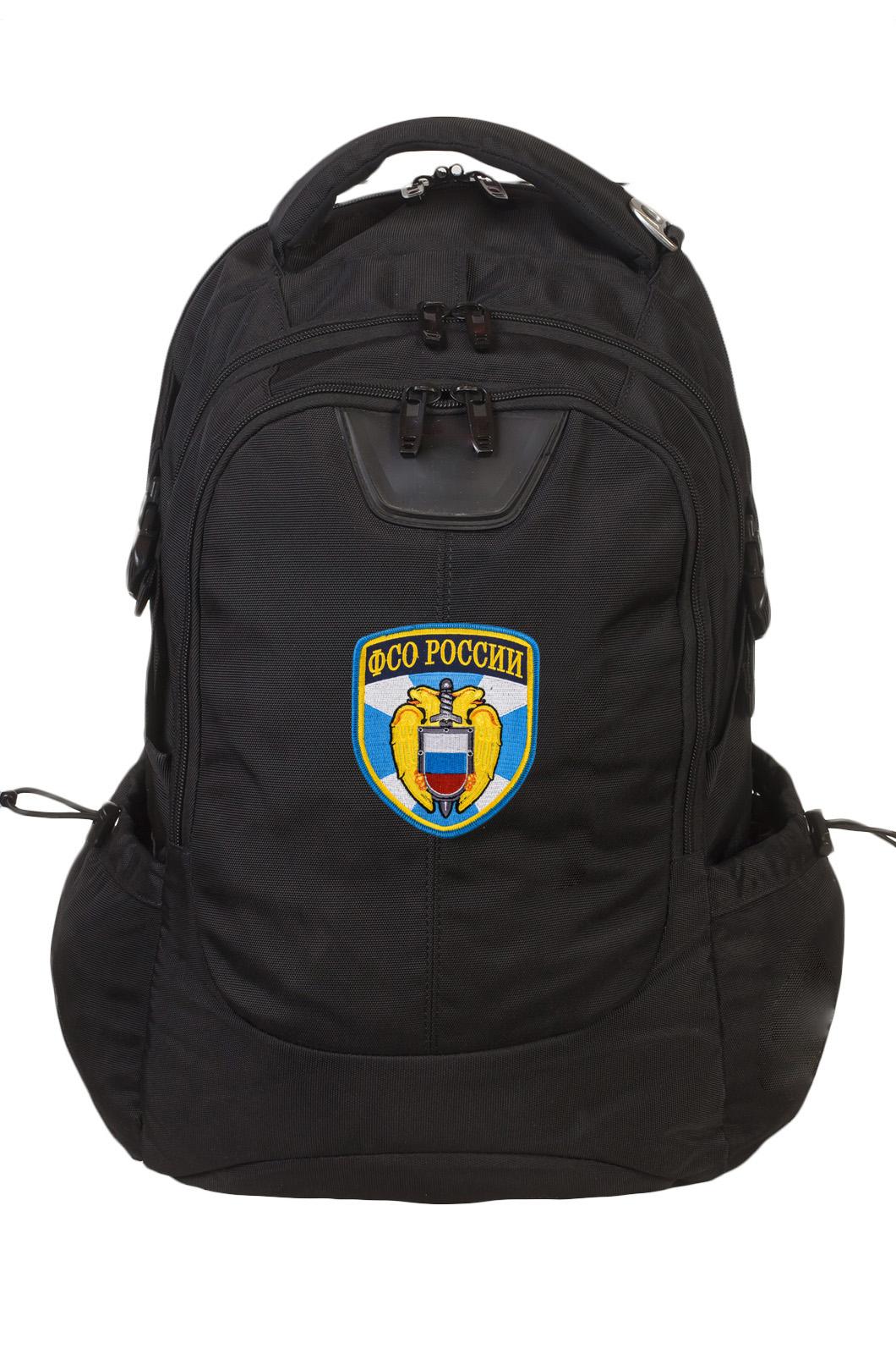 Зачетный внушительный рюкзак с нашивкой ФСО России