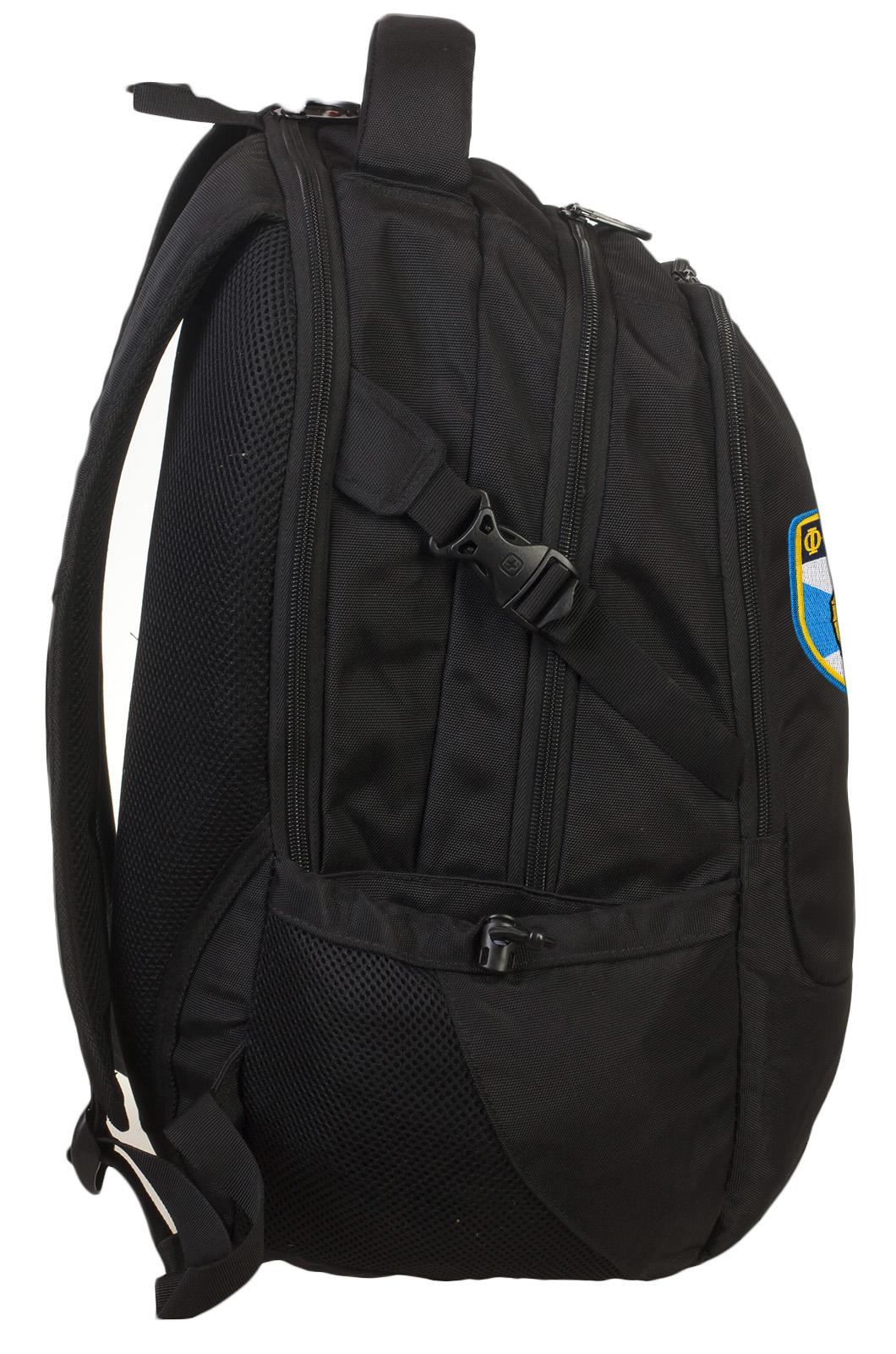 Зачетный внушительный рюкзак с нашивкой ФСО России - купить онлайн
