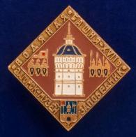 Загорский Музей-Заповедник