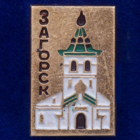 Загорский значок