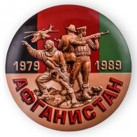 Закатный подарочный значок для афганца