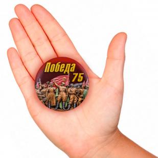 Закатный сувенирный значок на 75 лет Победы с доставкой