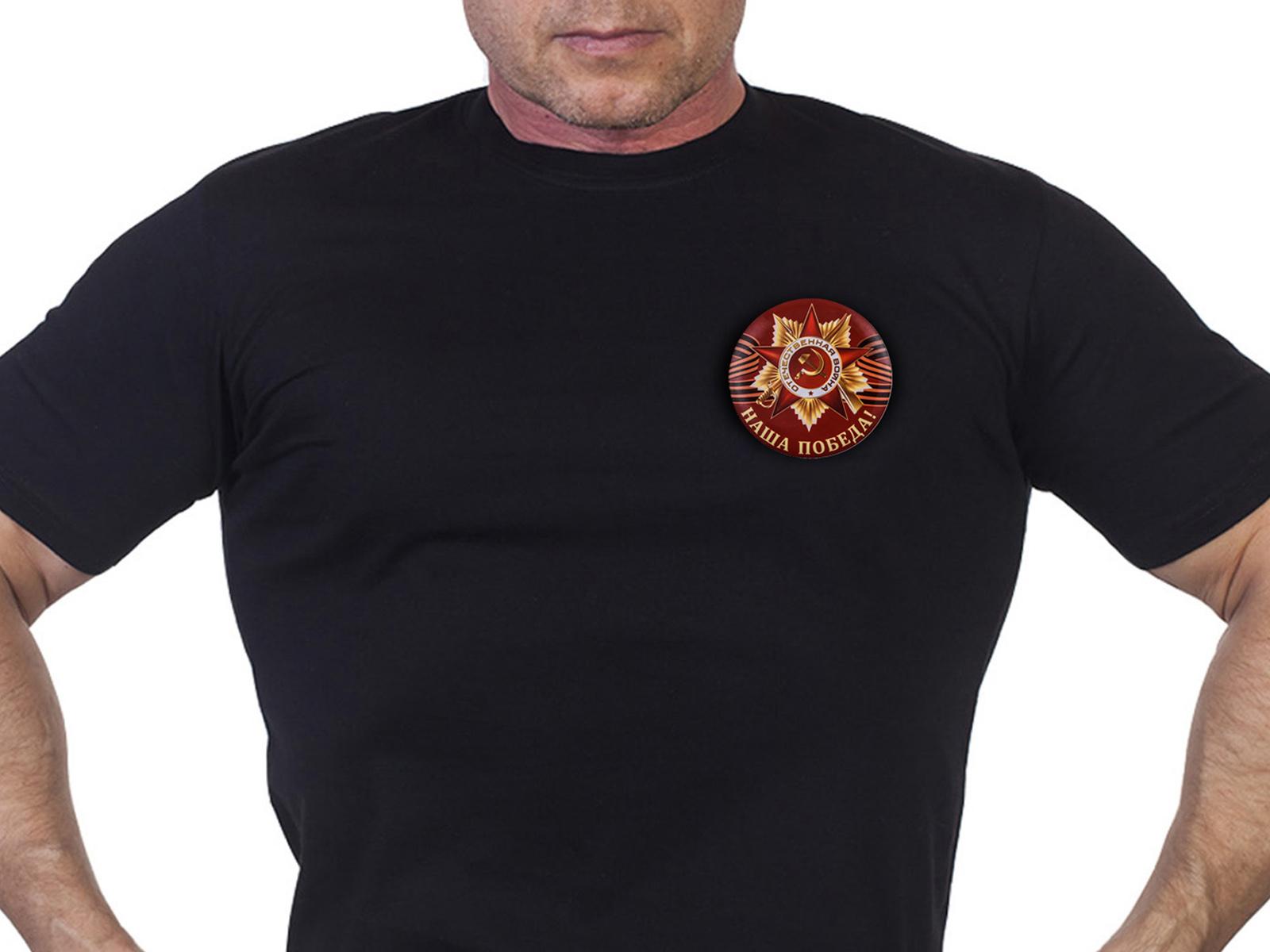 Закатный сувенирный значок с орденом ВОВ заказать в Военпро