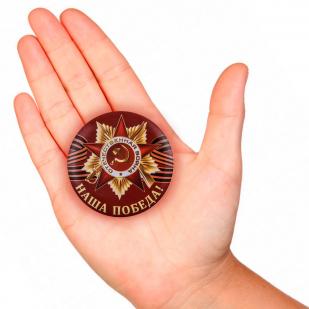 Закатный сувенирный значок с орденом ВОВ оптом