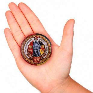 Закатный сувенирный значок ветерану ГСВГ с доставкой