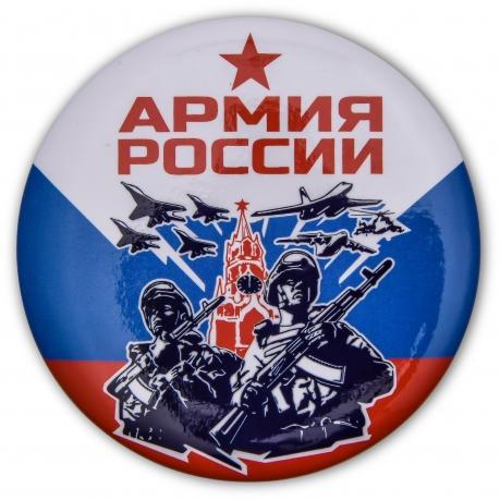 Закатный значок Армии России