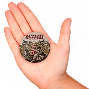 Купить закатный значок «Армия России»