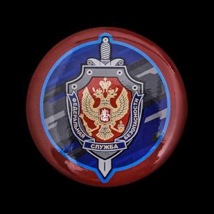 Закатный значок «ФСБ» от Военпро