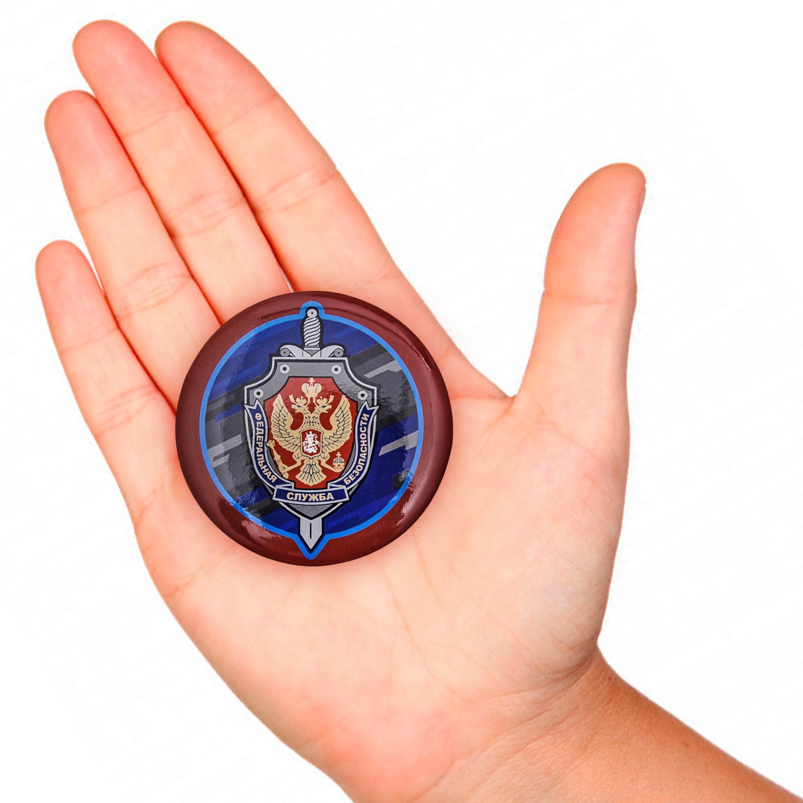 Заказать закатный значок «ФСБ»