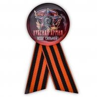 Закатный значок Красная Армия