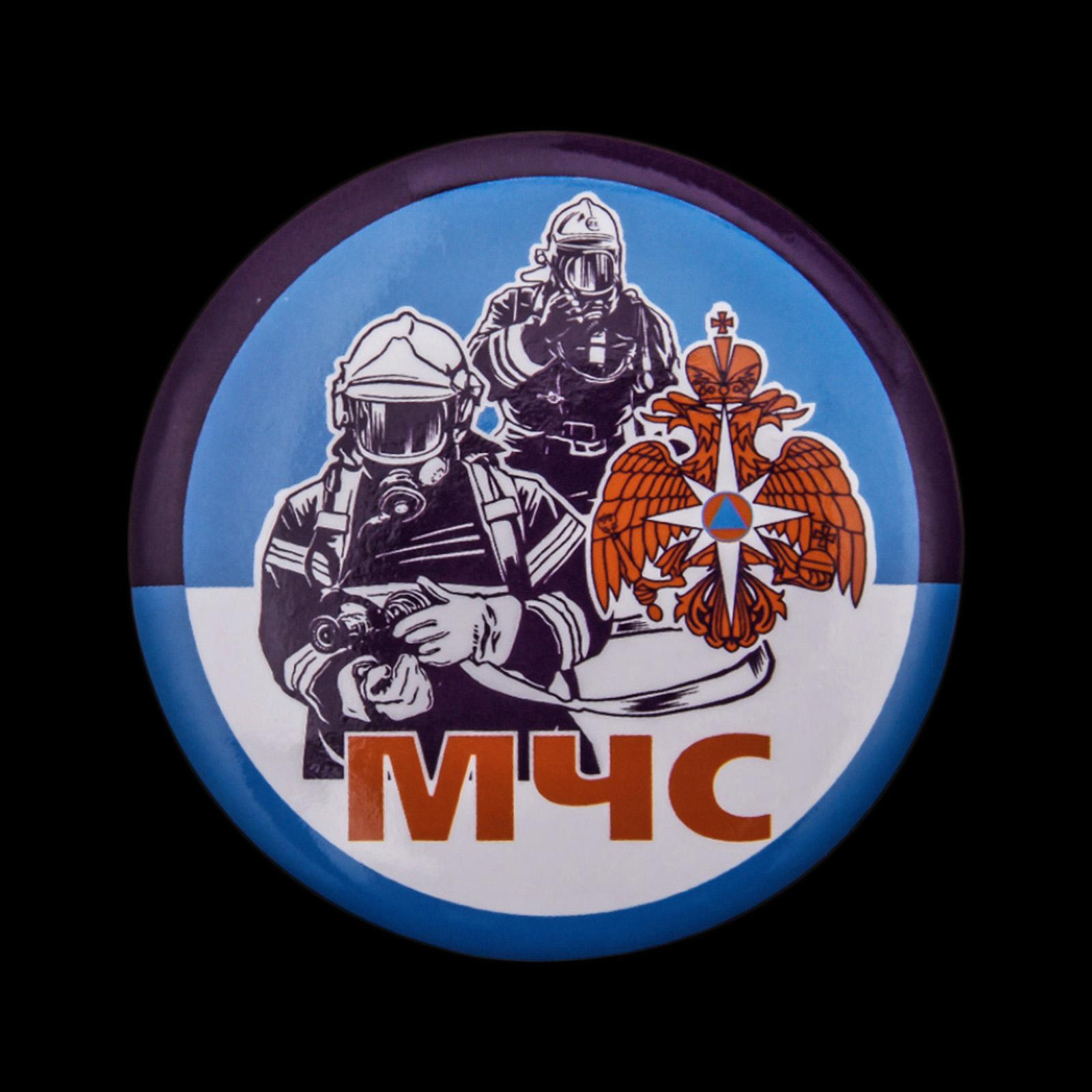 Закатный значок «МЧС» от Военпро